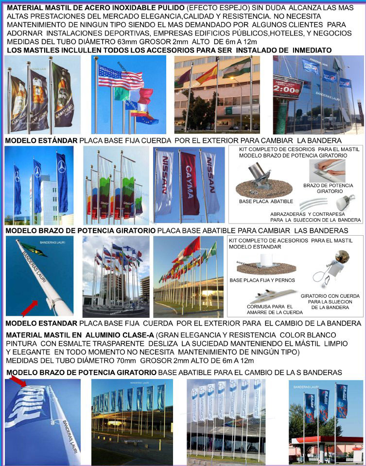 Mástiles de Aluminio Mástiles en Acero Inoxidable Modelo Brazo de Potencia Giratorio y Modelo Estándar