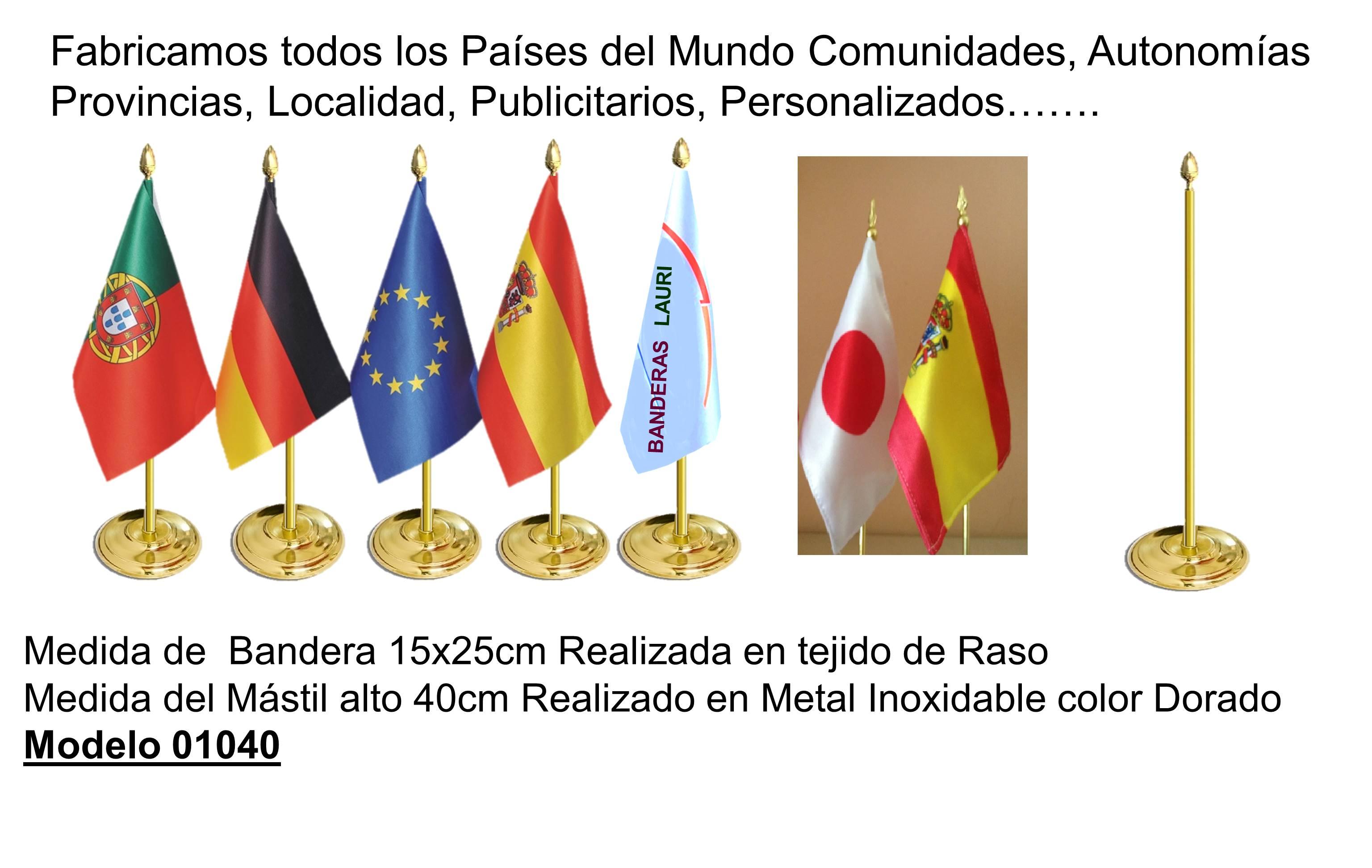 Fabrica y Venta comprar Astas para Banderas de interior